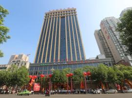 Jiulong Huatian Caizhi Hotel, Loudi (Lianyuan yakınında)