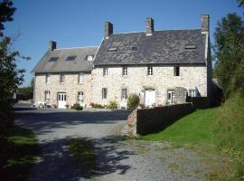 Gîte du Pois de Senteur, Orval (рядом с городом Contrières)