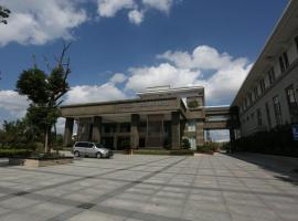 Yan Cheng Aviation Leisure Hotel, Yancheng (Anfeng yakınında)