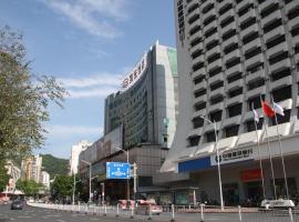 Sanming Tianyuan Liedong Hotel, Sanming (Chenda yakınında)