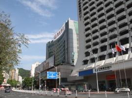Sanming Tianyuan Liedong Hotel, Sanming (Yong'an yakınında)