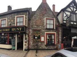 The Beaufort Hunt, Chipping Sodbury (рядом с городом Yate)