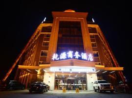 Qianyuan Business Hotel, Songyuan