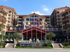 Tianyi Tailong Hotel, Dongfang (Baomei yakınında)