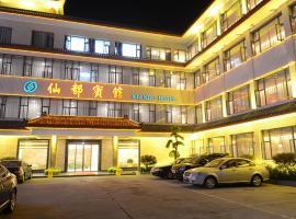 Xiandu Hotel, Danjiangkou (Wudangshan yakınında)