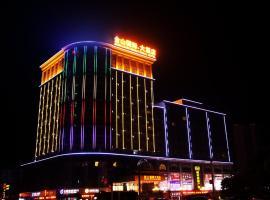 Jingshan International Hotel, Jingshan (Yingcheng yakınında)