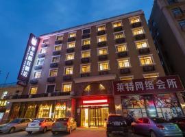 Like Holiday Hotel, Chibi (Puqi yakınında)