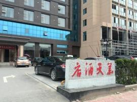 Ruichang Huatian Hotel, Ruichang