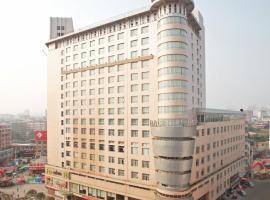 Fanceden Hotel Yongzhou, Yongzhou (Baiyashi yakınında)