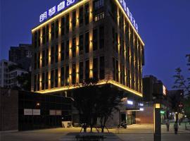 Longqin Ruiping Hotel, Chongqing (Yuanyangqiao yakınında)