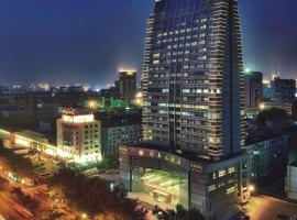 長春國盛酒店
