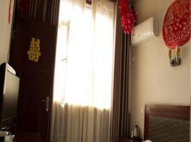 Maisidun Business Hotel, Qianxi (Xisanli yakınında)