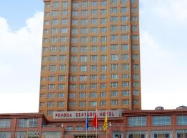 Pengda Century Hotel Gaobei Branch, Gaobeidian (Gaobeidian Zhan yakınında)