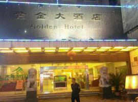 Jinsha Gold Hotel, Jinsha (Renhuai yakınında)