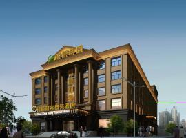 Fushun Caiduo Hotel, Jixi