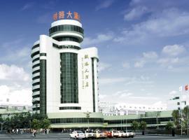Xiangyang Railway Grand Hotel