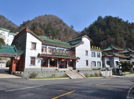 Tianlu Resort