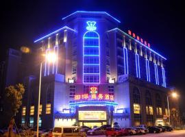Yuyang Business Hotel, Zhongshan (Huancheng yakınında)