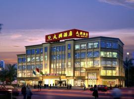Daxing Hotel, Zhongshan (Tanzhou yakınında)