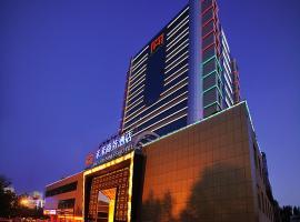 Hehe Business Hotel, Hami (Taojiagong yakınında)