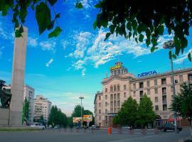 Отель Кишинев