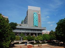 Dong Bao Hotel, Chuxiong (Dongguazhen yakınında)