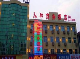 Renhe Inn, Langfang