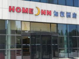 Home Inn Tianjin West Railway Station South Square