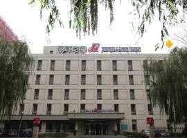 Jinjiang Inn Wuhan Optical Valley Finance Habour, Wuhan (Baozixie yakınında)