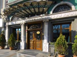Germir Palas Hotel - Special Class