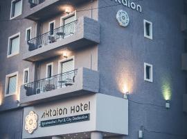 Aktaion Hotel, Igoumenitsa