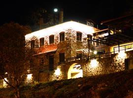 Uranodromies Hotel, Synikia Mesi Trikalon