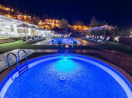 Ilaeira Mountain Resort, Toriza (рядом с городом Árna)