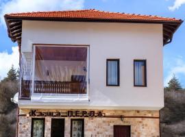 Guest house Perla, Lŭki