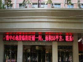 Zhangye Hotel