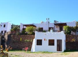 Casas Rurales La Minilla, Los Albaricoques (рядом с городом Los Nietos de Campo Hermoso)