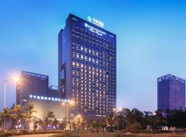 Wyndham Grand Plaza Royale Chongqing