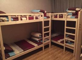 Qinger Youth Hostel