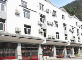 Huangshan Mountain New Huifu Hotel, Гора Хуаншань