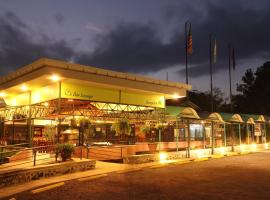 Park Hotel, Santa Cruz Verapaz (рядом с городом San Jerónimo)
