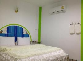 Jidapha Rooms, Khlong Thom