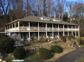 Calhoun House Inn & Suites, Bryson City