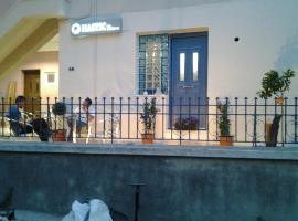 Mastic Point Studios, Chios