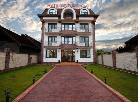 Hotel Anna Junior, Târgu Jiu