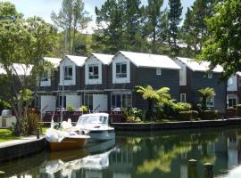 Ramada Resort By Wyndham Rotorua Marama