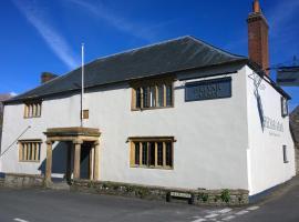 The Helyar Arms, Йеавил (рядом с городом West Coker)