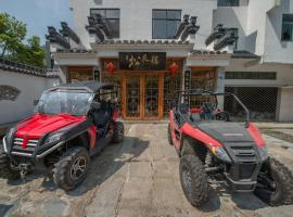 Huangshan Songquan Inn