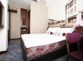 Aqueen Heritage Hotel Joo Chiat