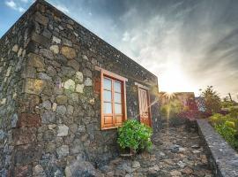 Estudio Rural de Piedra, Ла-Фронтера (рядом с городом Лас-Тоскас)