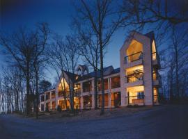 Iris Inn & Cabins, Waynesboro (Near Wintergreen)
